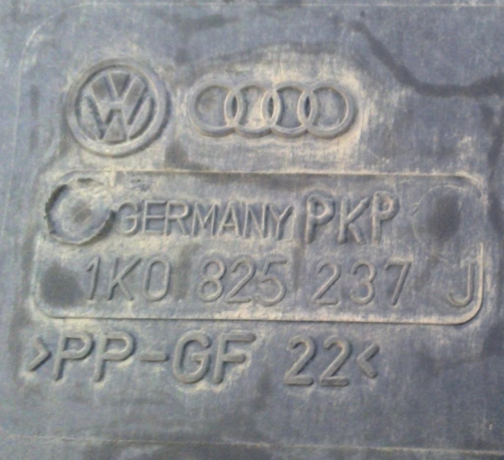 Код пластмассовой защиты двигателя