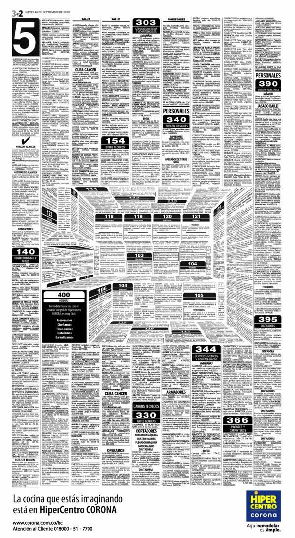 Креативная реклама кухни в газете