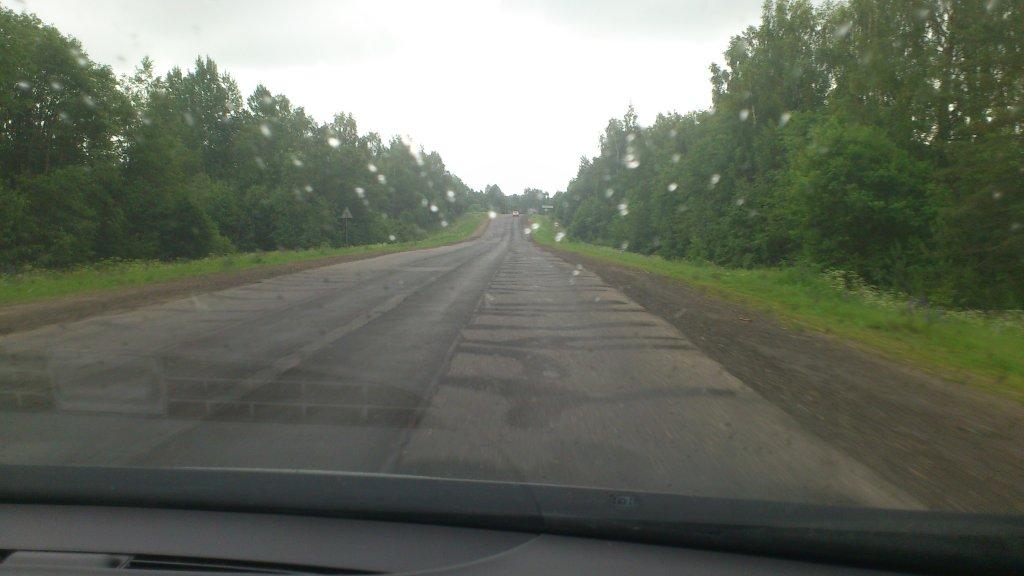 Дороги Костромской области
