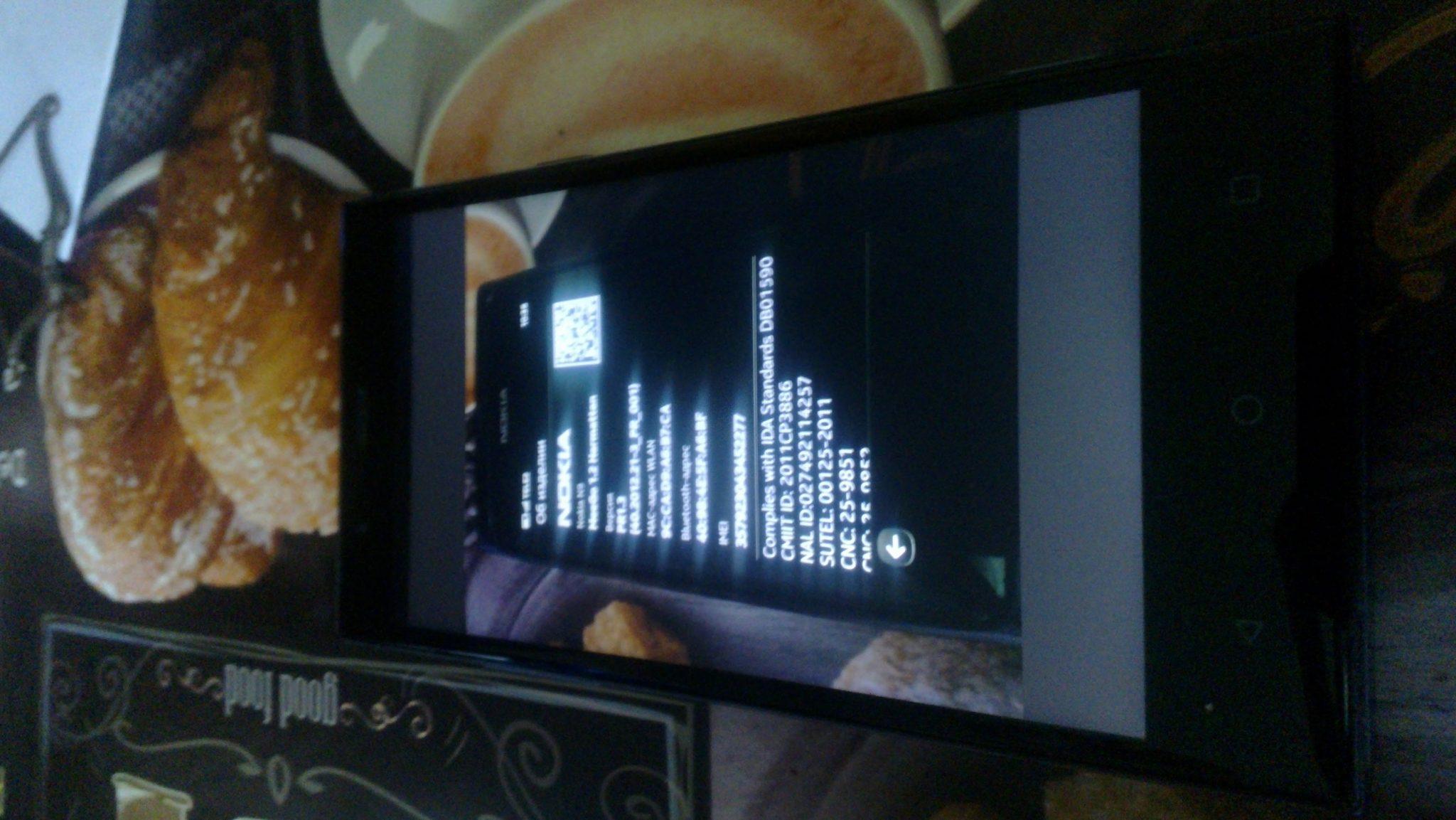 Информация о Nokia N9 на телефоне Highscreen Boost 3, сфотографированная на Nokia N9