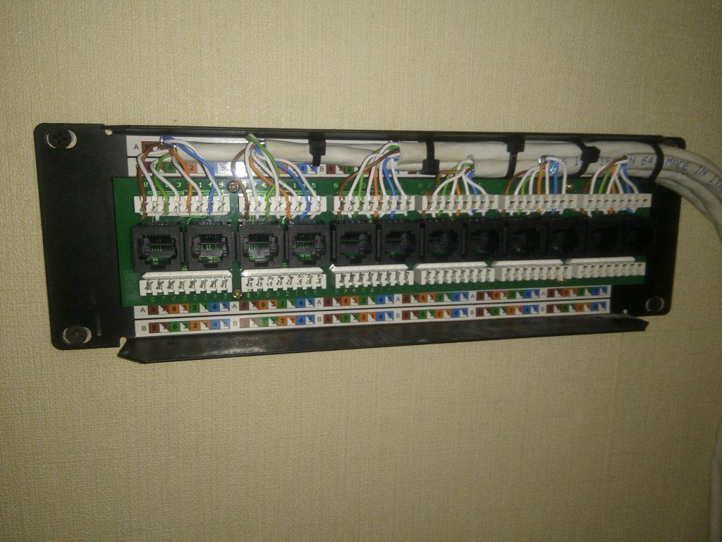 Патч панель LY-PP5-48. Разводка верхнего ряда