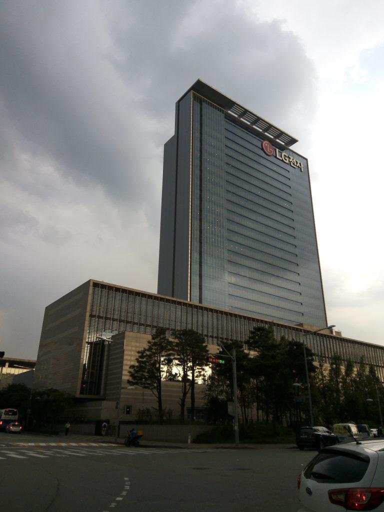 Скромный офис LG в Корее