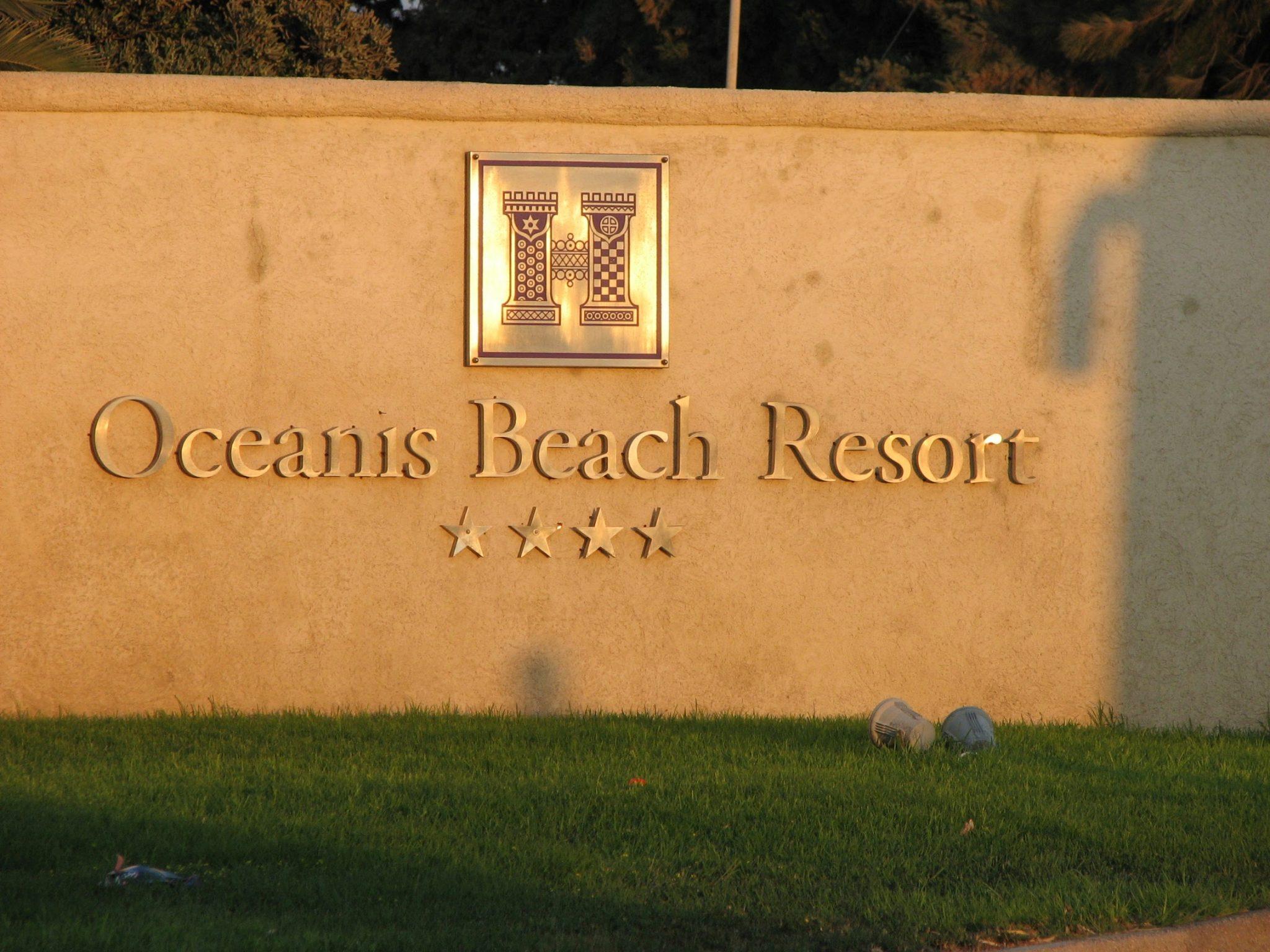 Остров Кос. Отель Oceanis Beach Resort
