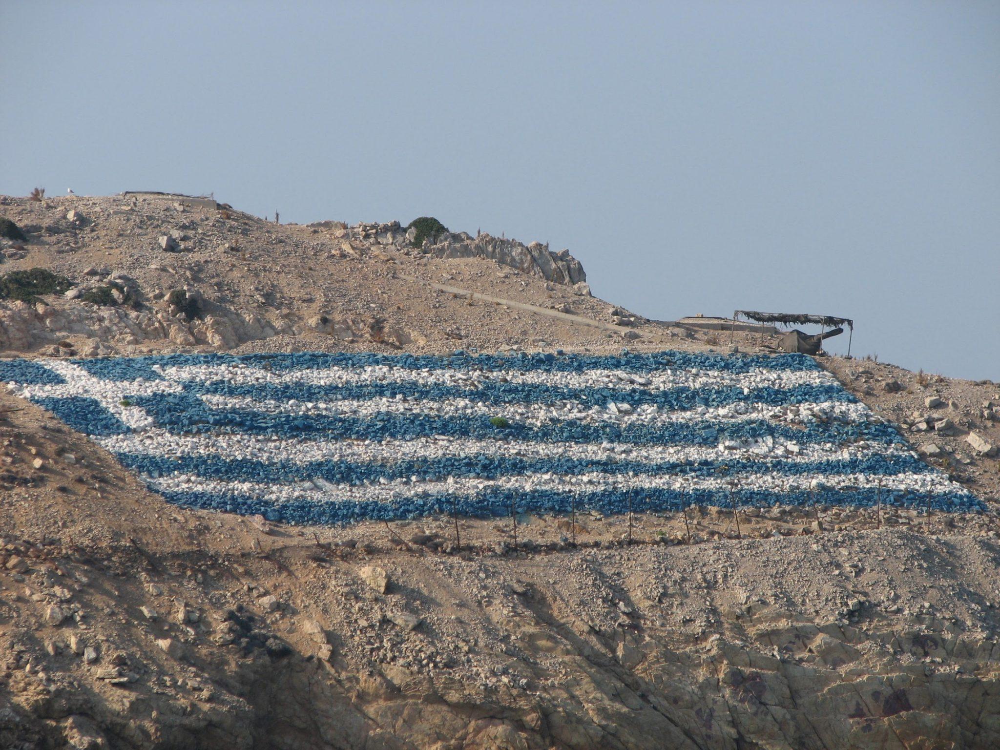 Гигантский флаг Греции на одном из греческих островов
